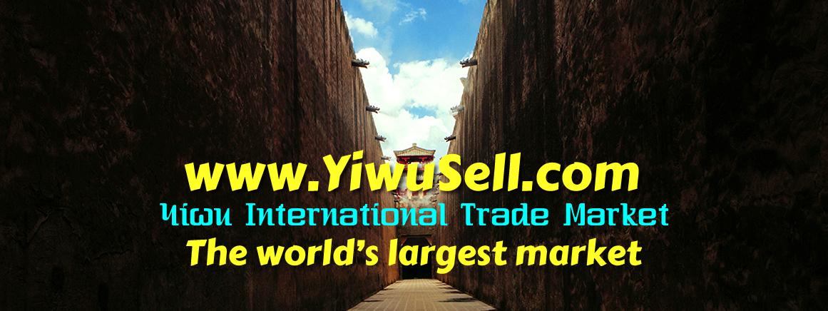 china_zhejiang_yiwu_international_trade_city_yiwu_wholesale_market