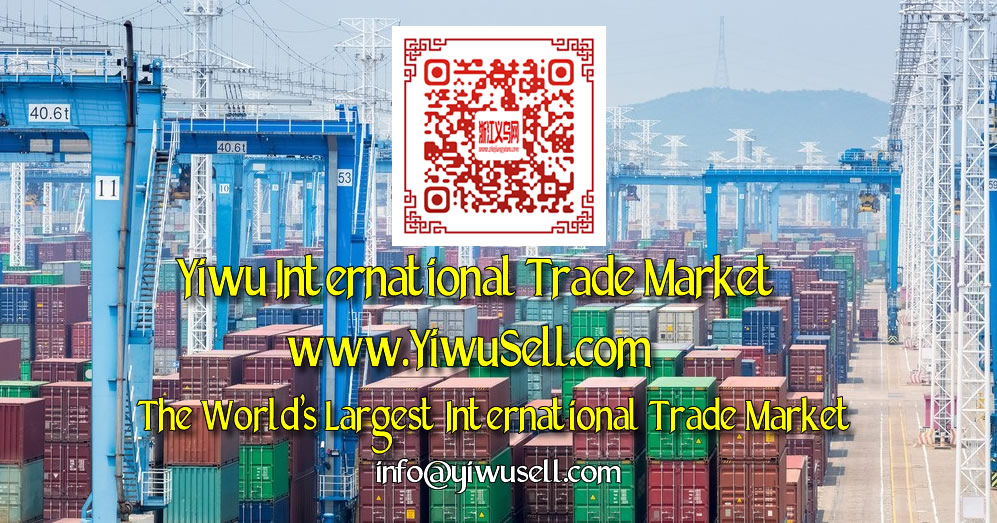 You can get FREE help and translator from Yiwu International Trade City in China